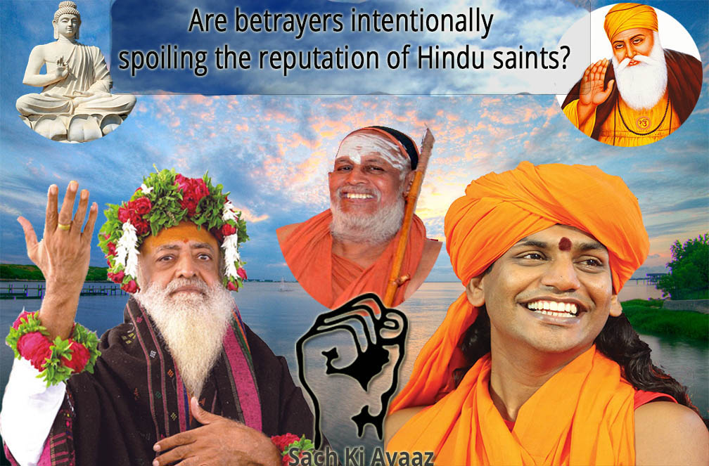 Are Betrayer intentionally spoiling the reputation of Hindu Saints