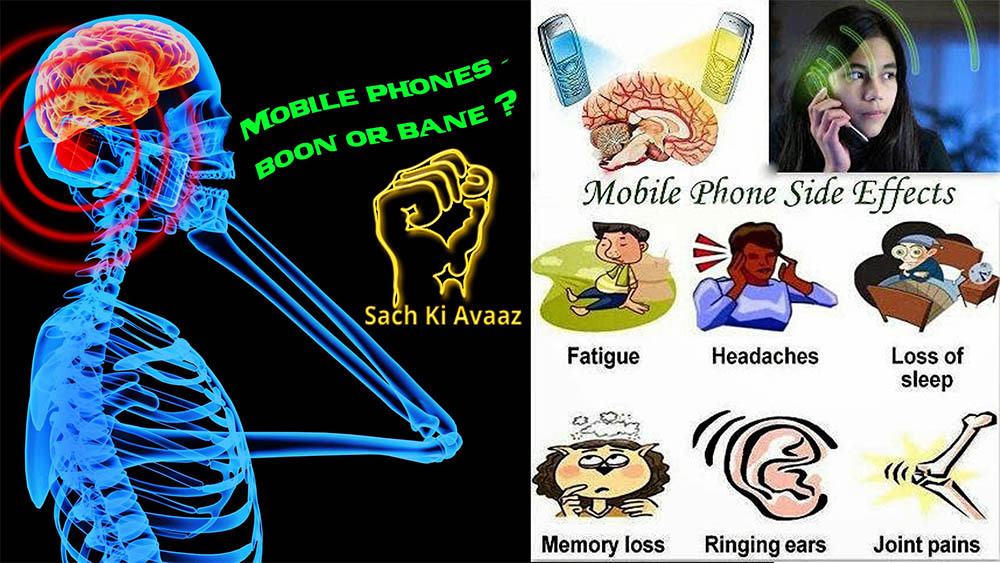 Essay on mobile phone boon or bane for students