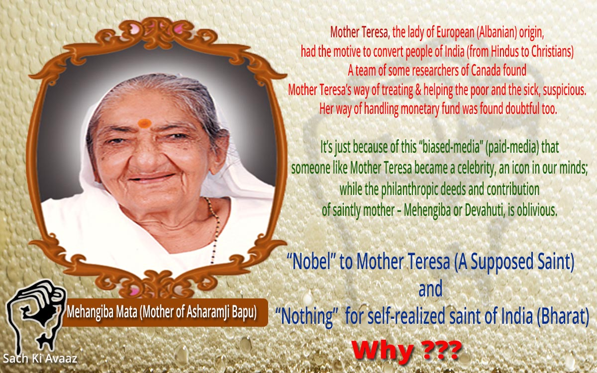 Mehengeeba  Maa Asaram bapuji Mother