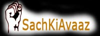 Sach Ki Avaaz