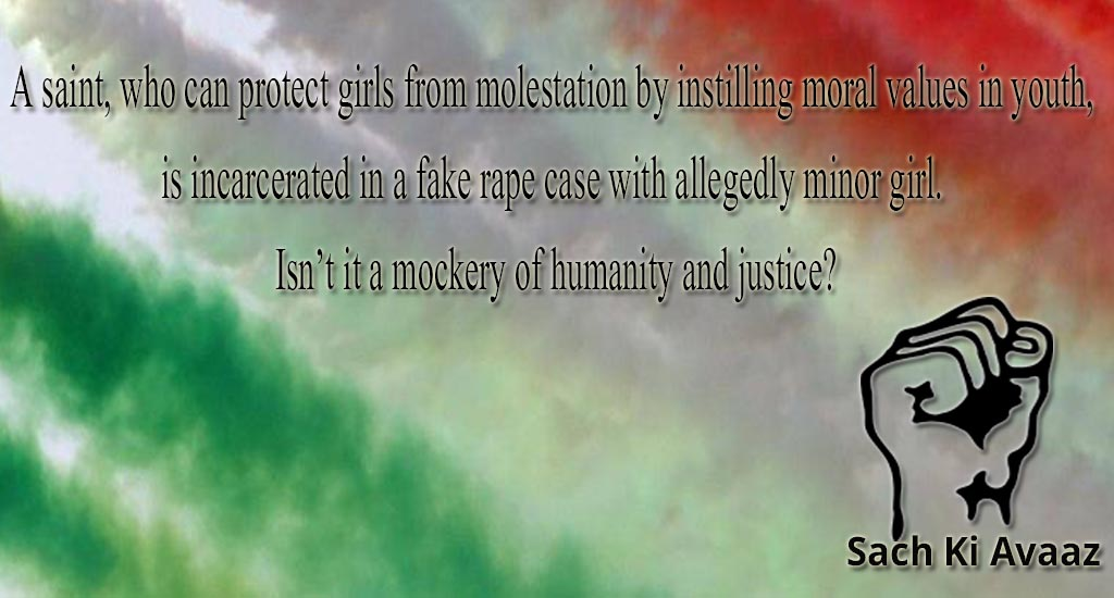 republic day 2015, Asaram Bapu, Judiciary,