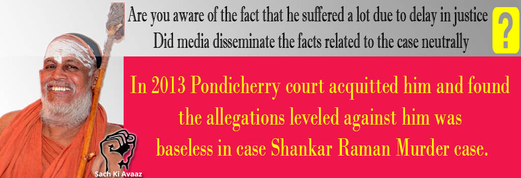 shankar raman murdar case, 2013 pondicherry Court