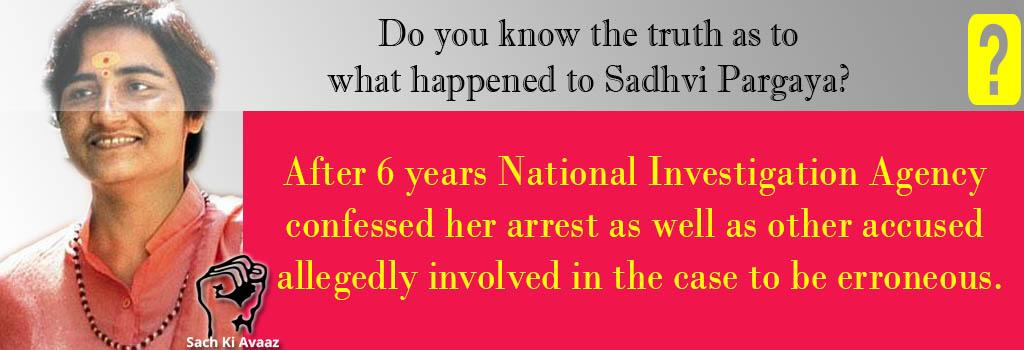 sadhvi pragya, pragyaji, malegaon blast accused, innocent Sadhvi Pragyaji,