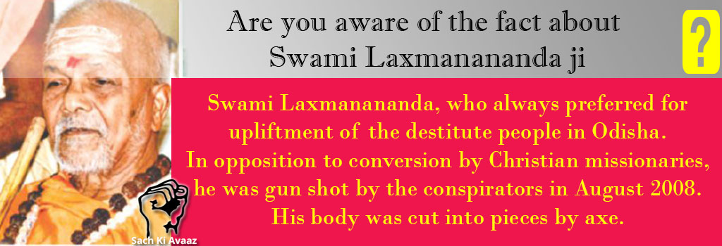 swami laxamanananda, Hindu Saint,attack on hinduism