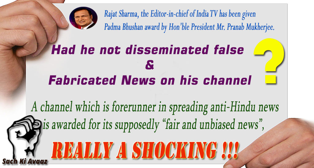 Padam bhushan award 2015, Rajat sharma, Editor-in-chief of India TV, Fabricated news, deepak chorasia