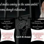 Salman Khan, Sanjay Dutt, Asaram bapu, Asharam bapu, unbiased media, Judiciary