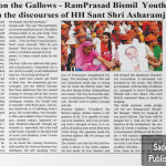 sadelok publishing, california publishing, media publishing on asaram, hidden truth on guru asaram, asharam