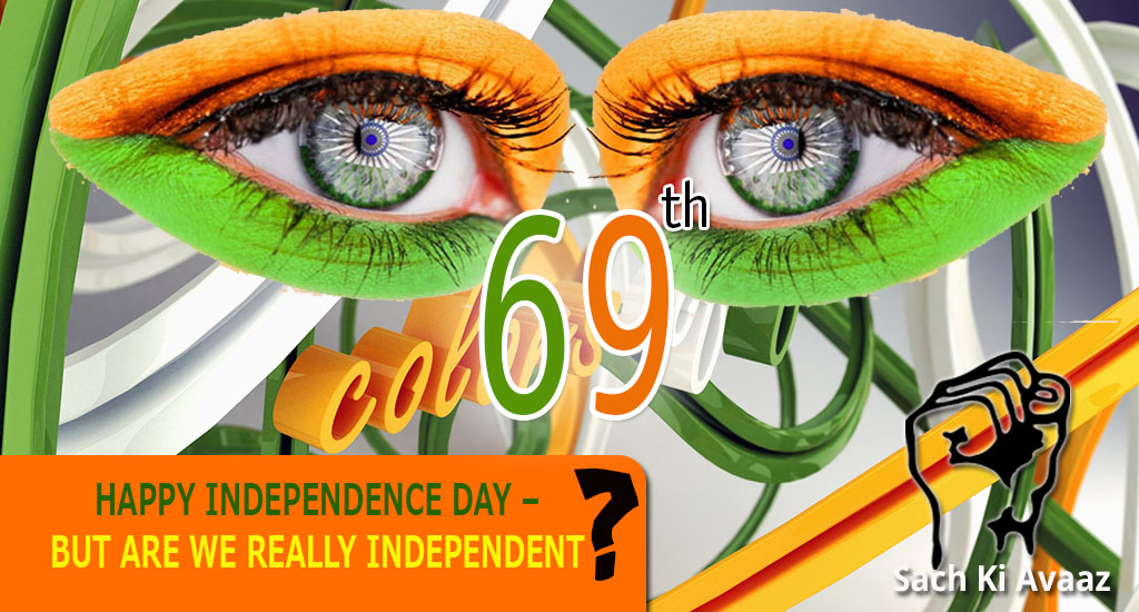 69th independence day, 15 august 2015, asaram bapu, true independence, independence wallpaper ,