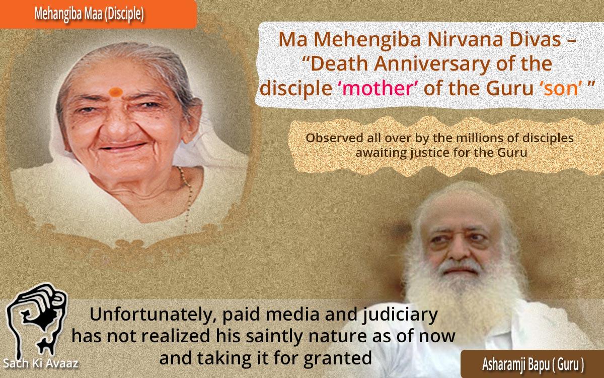 Kartik rama Ekadashi , Nirvan diwas, asaram bapu as guru