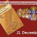 Shrimad bhagvad gita jyanti 2015