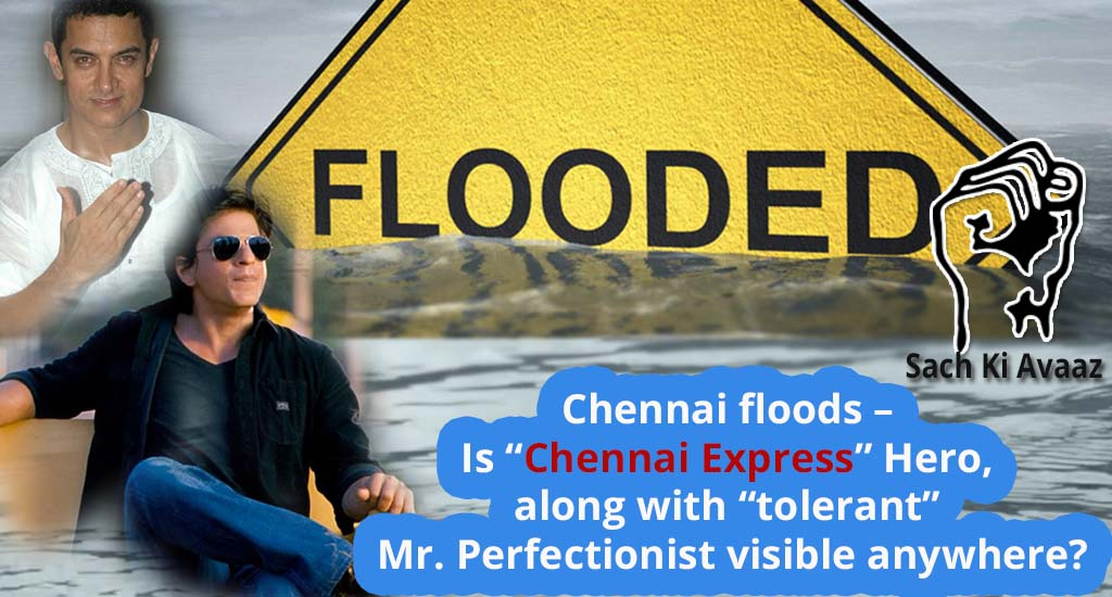 Mr. Perfectionist,  crisis of flood in Chennai, Chennai Relief fund