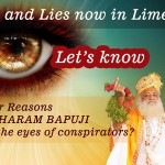facts about Asaram bapu