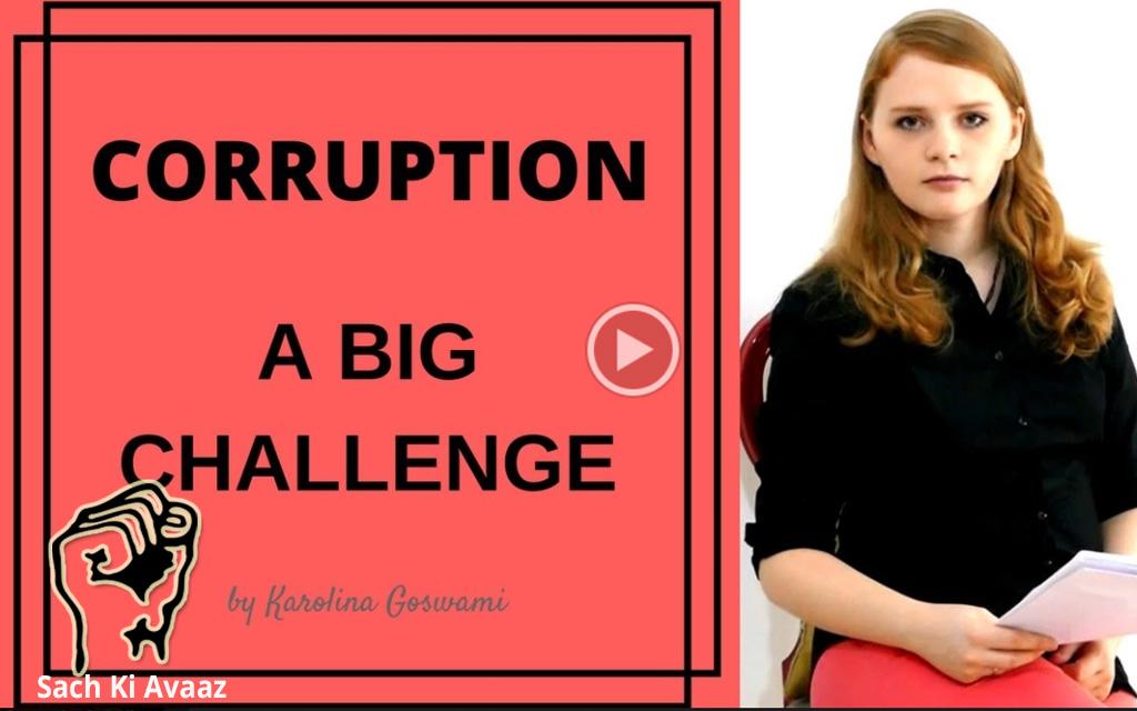 karolina goswami india corruption